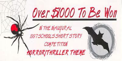 Short essay on horror story